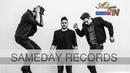 Sameday Records - Demons | Official Video |