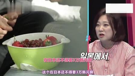 韩国节目: 秋瓷炫嫁到中国后草莓随便吃到吐, 羡慕的韩国明星们哇哇大叫, 笑懵了!