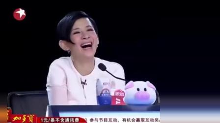 """""""刘欢""""一转身, 宋丹丹差点笑掉下巴!"""