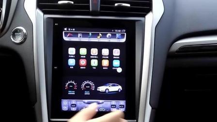 福特蒙迪欧安装升级夏新原车品牌安卓10.4寸导航智能车机多媒体智能机器人安装操作指南