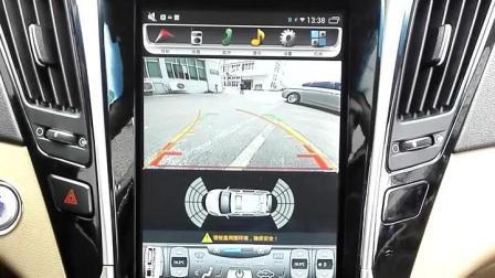 索纳塔8代安装升级夏新 原车品牌安卓10.4寸导航智能车机多媒体智能机器人安装操作指南