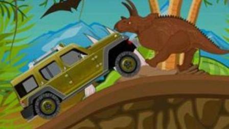 战车撞恐龙 重返侏罗纪恐龙森林探秘动物王国 恐龙动画片 恐龙世界总动员