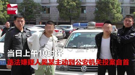 两网红主播为博眼球、寻求刺激踩踏警车, 现已被拘留