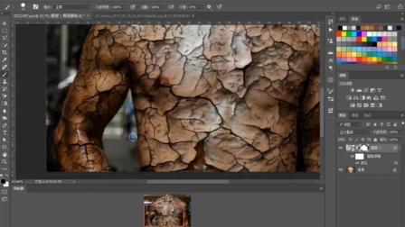 PS制作合成人体皮肤裂缝效果创意照片后期