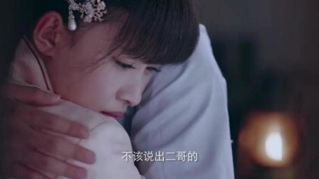 《人生若如初相见》秦桑去看韩东君, 都哭成泪人了