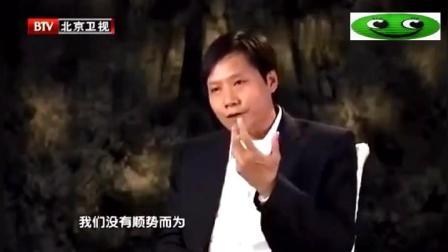 雷军: 我比马云早10年, 比他更勤奋, 为什么还落后?