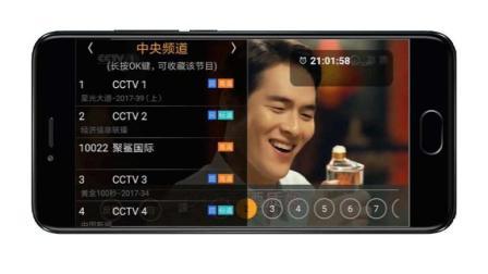 不用下载任何软件, 用手机微信就能免费看电视直播!