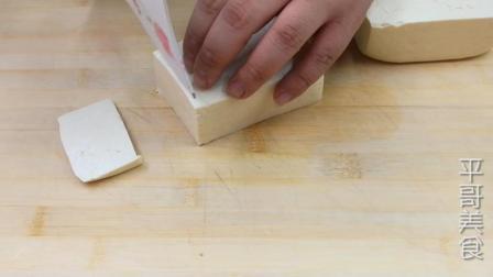 爱吃臭豆腐的快收藏! 教您在家这样做臭豆腐, 比买来的好吃百倍