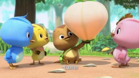 萌鸡小队: 欢欢, 朵朵, 大宇, 麦奇帮刺猬宝宝做了一个很酷的气球