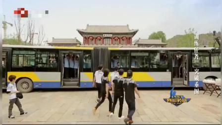 张杰、朱亚文挤公交, 朱亚文大喊宝贝儿, 张杰: 谁是你的宝贝!
