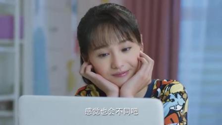 《微微一笑很倾城》微微每天对着电脑, 边想肖奈边傻笑, 想和肖奈一起浪迹天涯!