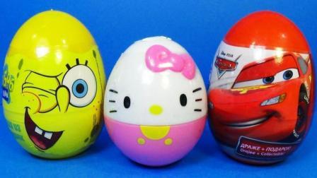 奇趣蛋里拆出变形金刚和小赛车玩具