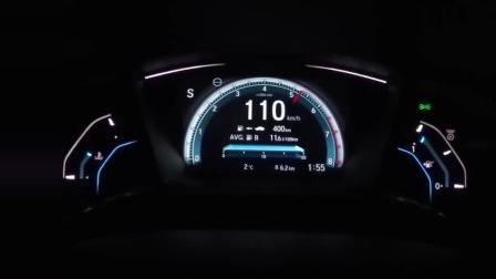 2018款本田思域1.5T高速表现, 这加速不得不服!