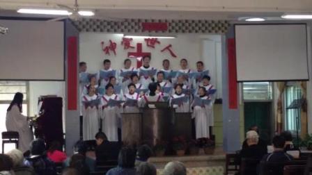 2016年复活节闽南语诗班(洪塘头礼拜堂)献唱--圣哉圣哉圣哉耶和华