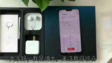 vivo新款手机 x21上手体验, 和苹果的刘海屏相比较怎么样?
