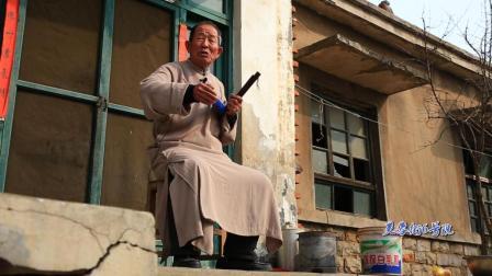 平阴渔鼓大师朱世年一曲《草船借箭》, 经典再现
