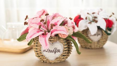 【胖森李阿呆】钩针百合、玫瑰、绿扣菊插花组合