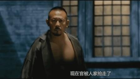 姜文这段演的太棒了, 周润发都被骗了, 真是绝了