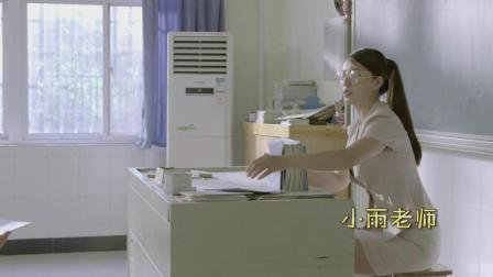 美女老师收作业, 小萝莉提出这么无理的要求, 老师要崩溃了!