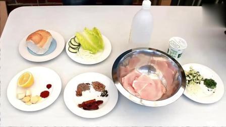 鸡肉汉堡新做法, 一学就会, 不用去外面买!