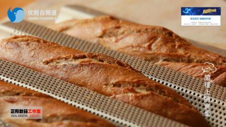 黑麦法棍·阁楼上的食堂第三季家厨百味