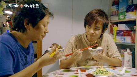 21世纪最好的华语电影 许鞍华《天水围的日与夜》