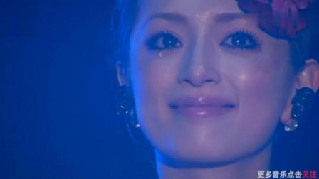 """亚洲天后""""滨崎步""""这首歌再演唱会上, 自己都唱哭了, 感人"""