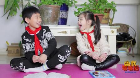 两熊孩子讨论校长是干什么的, 笑死人了!