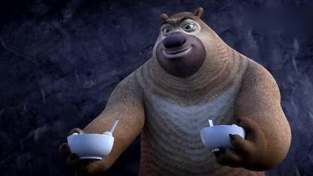 熊出没之探险日记: 骗子为了烤串相互PK, 熊二同情给点好吃的