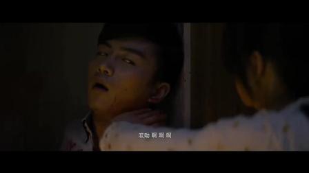 """《神秘家族》片段: 入室行凶! 林依晨家人遭""""黑衣人""""毒手!"""