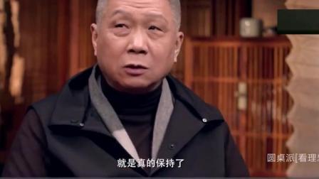 马未都: 冯小刚靠王朔发家, 但在我看来, 王朔比他高级多了!