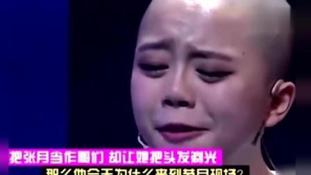 女孩现场告白失败出特殊状况, 涂磊赶紧跑上台制止, 评委都哭了