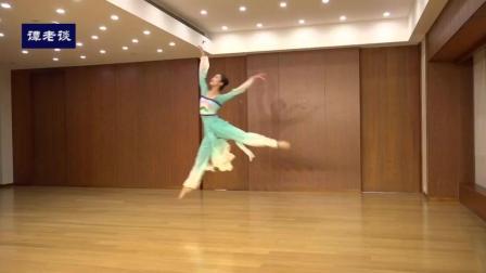 古典舞《飞雪月花》, 北京舞蹈学院曾韵瑜同学表演, 很专业!