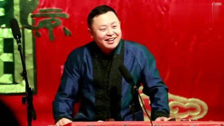 阎鹤祥自称郭麒麟十六岁时俩人就在一起了