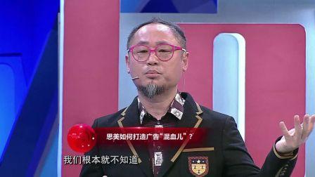 思美传媒朱明虬:不守常规广告人 180324