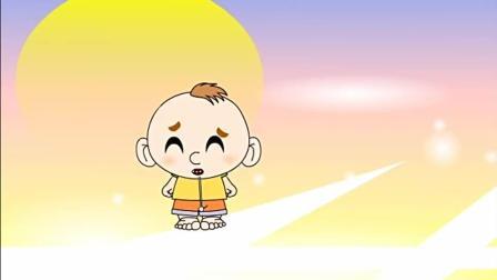 儿童教育视频 幼儿启蒙教育 打针吃药我不怕 动画片
