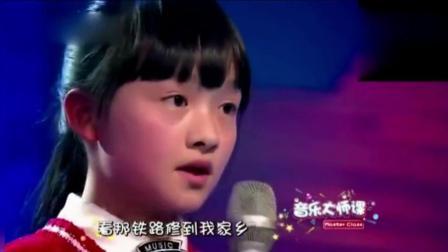 穷孩子翻唱韩红《天路》, 台下田震, 韩磊都感动佩服