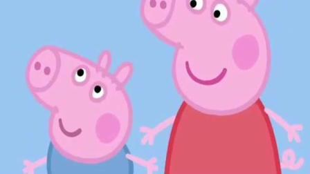 小猪佩奇: 佩奇一家看望爷爷奶奶, 猪奶奶有新惊喜展示