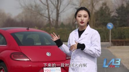 Youku Lab 2018 女人买车到底看什么 男人最不在意的细节才是女人最看重的