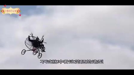 老外发明自行车配电风扇,每小时40多公里,最高可以飞到1200米!