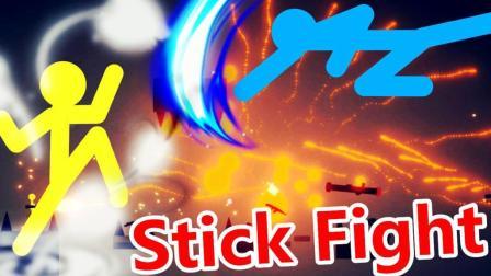 【XY小源&Z小驴】Stick Fight 超级火柴人大乱斗 新图  卡特