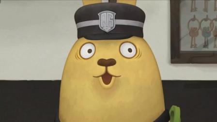 高分搞笑动画《越狱兔》: 娱乐时间