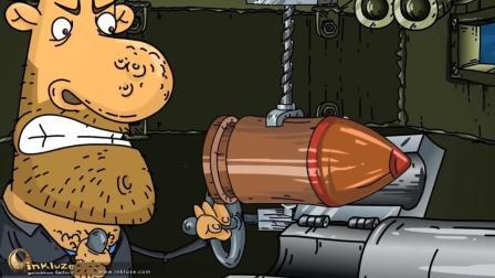 坦克世界  爆笑动画  Part.8
