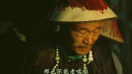 宰相刘罗锅, 年迈的轿夫抬不动刘墉, 刘墉可怜轿夫只好把轿底拆了