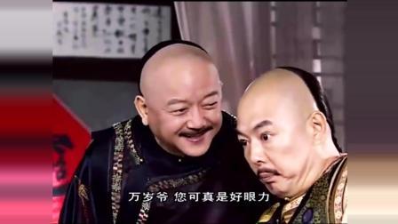 皇上和珅纪晓岚三老搭档去酒馆, 态度是一个比一个横