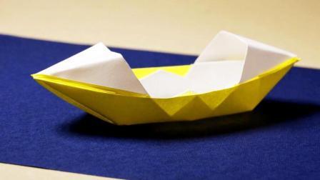 折纸大全, 如果用纸折一个乌篷船