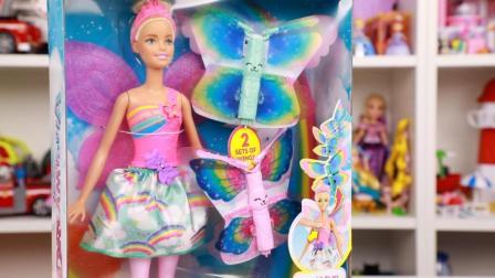 芭比之仙境奇遇飞舞的蝴蝶公主玩具开箱 芭比娃娃玩具分享