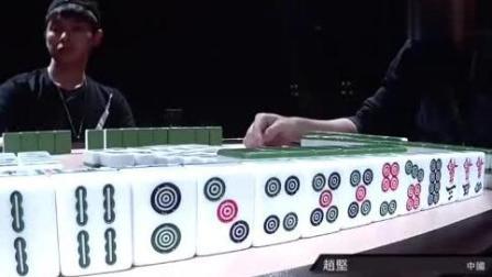 第四届世界麻将比赛顶尖选手巅峰对决, 女解说亮了