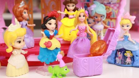 长发公主乐佩的生日派对 迪士尼迷你王国系列玩具开箱