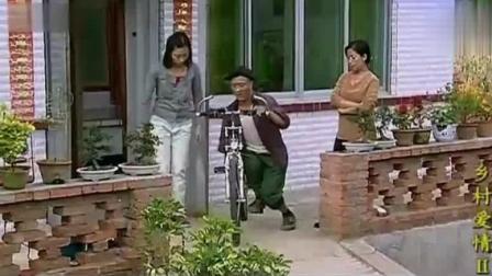 这是赵四最搞笑的两个片段: 骑自行车、和刘能打架